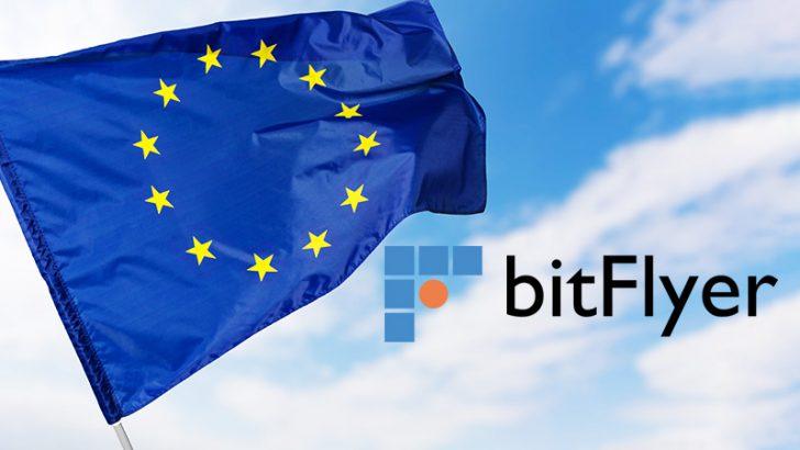 bitFlyer Europe「新たなトレーディング機能」発表へ|日本ユーザーにも関係