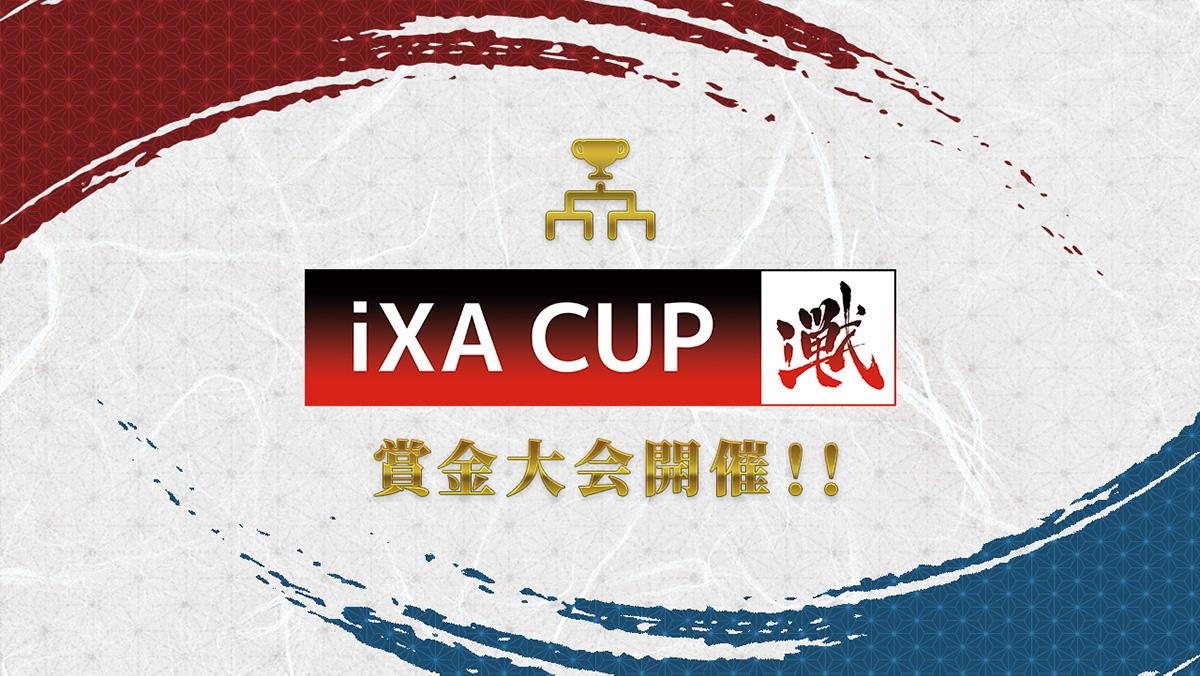 iXA-CUP