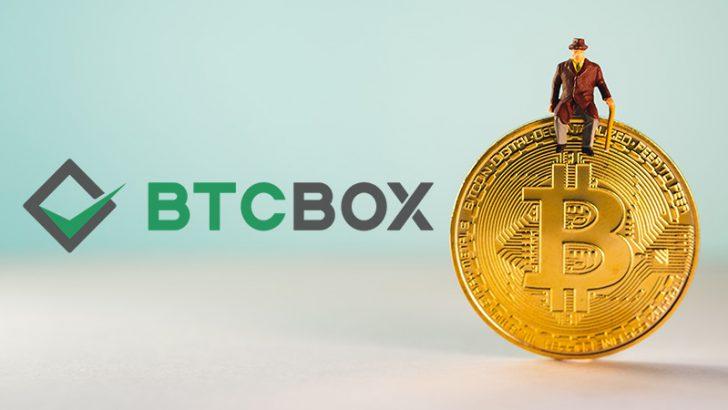 BTCBOX:暗号資産の「かんたん売買(販売所)」サービス提供開始