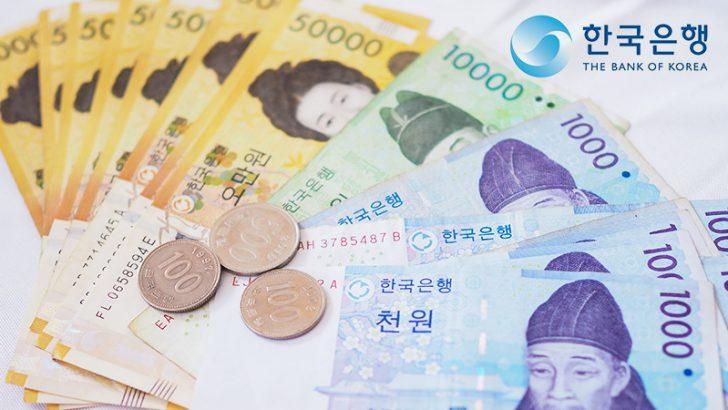 韓国銀行:中央銀行デジタル通貨(CBDC)の「発行・流通テスト」2021年にも開始