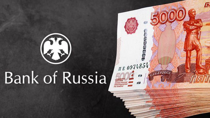 ロシア中銀:中央銀行デジタル通貨「デジタルルーブル」の発行可能性を調査