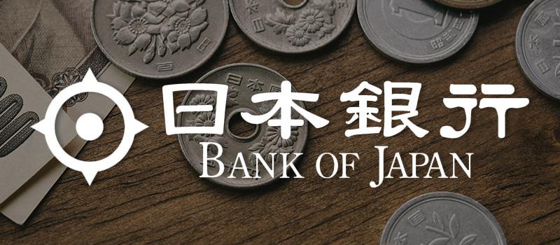 BankOfJapan-JPY-CBDC