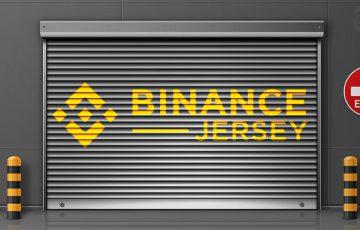 Binance Jersey:2020年11月末で「サービス終了」へ