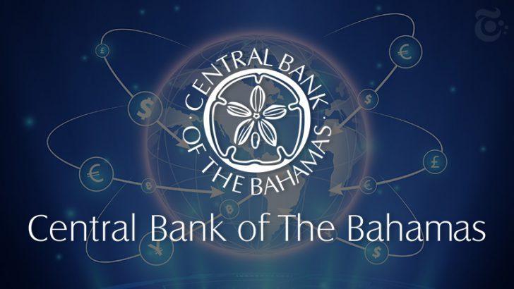 バハマ中央銀行「CBDCと他国通貨の相互運用」を可能に|今月20日にも全国展開