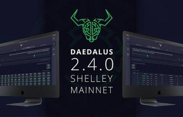 【Cardano/ADA】ステーキング関連の新機能を搭載した「Daedalus 2.4.0」リリース
