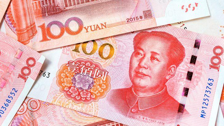 中国・深セン政府:デジタル人民元「1.5億円相当」を一般市民に配布
