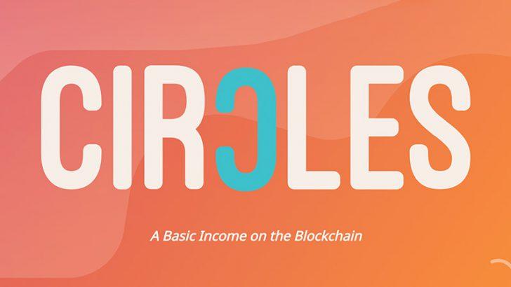 ブロックチェーン・仮想通貨を用いたベーシックインカムアプリ「Circles」公開