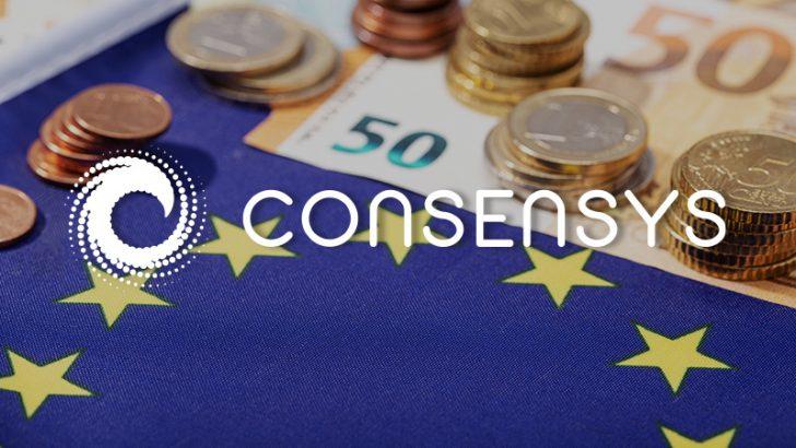 ConsenSys:欧州地域の中央銀行デジタル通貨「デジタルユーロ」の技術開発を支援