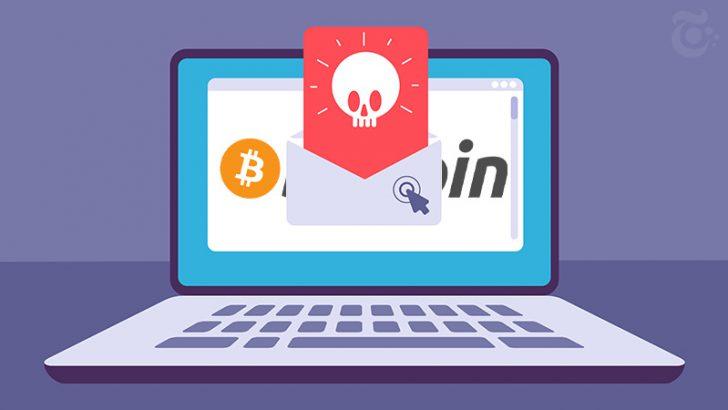 暗号資産ウォレット「偽のアップデート通知」に要注意|2年間で約23億円相当の被害