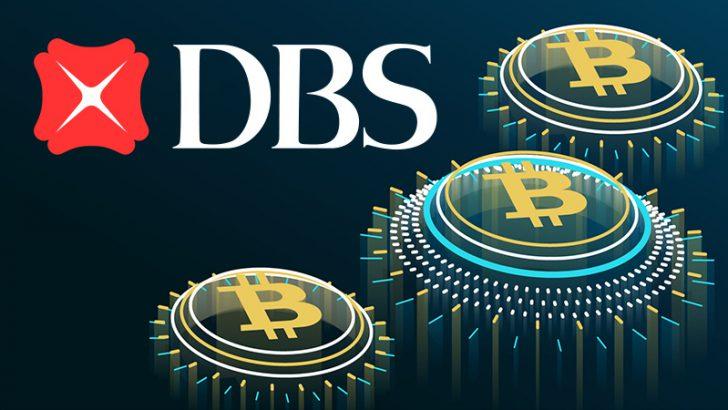 シンガポール大手銀行:STO対応の暗号資産取引所「DBSデジタル取引所」開設か