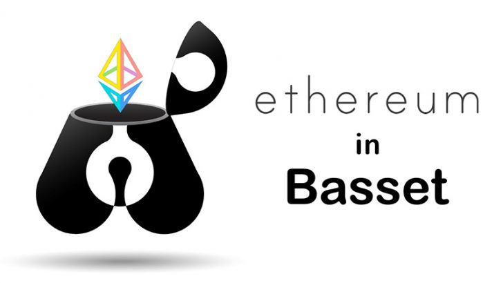 Basset:イーサリアム(ETH)の「データ分析・アナリティクス基盤」ベータ版運用を開始