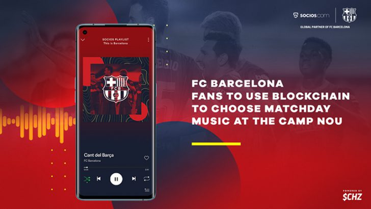 FCバルセロナ:スタジアムで流す曲「ブロックチェーン投票アプリSocios」で決定へ