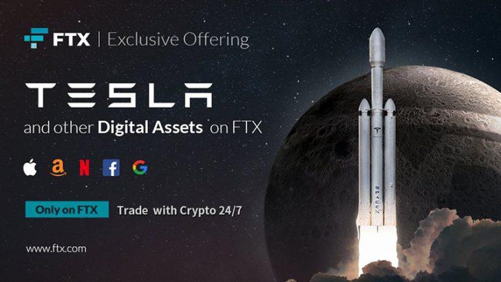 暗号資産取引所FTX「トークン化された株式」の取引サービス提供へ