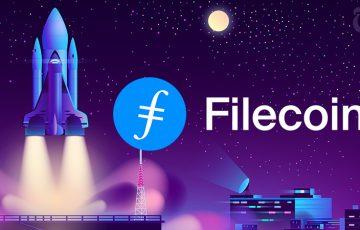 ファイルコイン(FIL)ついに「メインネット」公開|暗号資産取引所にも続々と上場