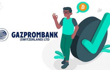 ロシア大手銀行子会社:スイス規制当局から「暗号資産交換業」のライセンス取得
