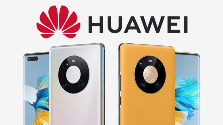 Huawei:新型スマホMate 40に「デジタル人民元のハードウォレット」搭載