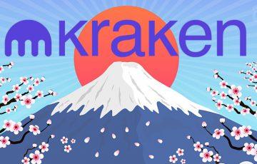 Kraken(クラーケン)「日本円の入出金・暗号資産取引サービス」提供開始