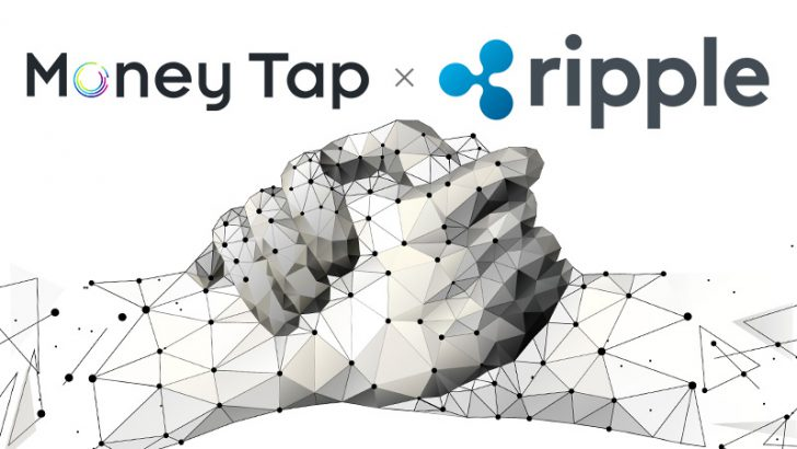 SBI子会社マネータップに「Ripple社」が出資|サービスの利便性向上へ