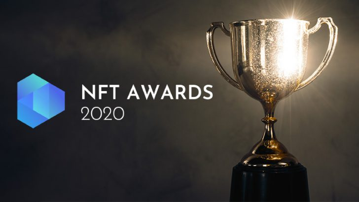 価値あるNFTを表彰するオンラインイベント「NFT Awards 2020」エントリー受付開始