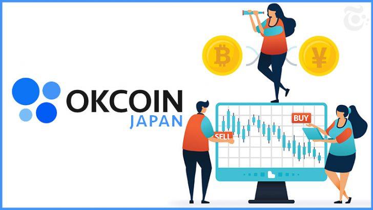 OKCoinJapan:取引所サービスに「条件付き指値注文・入出金関連API」追加へ