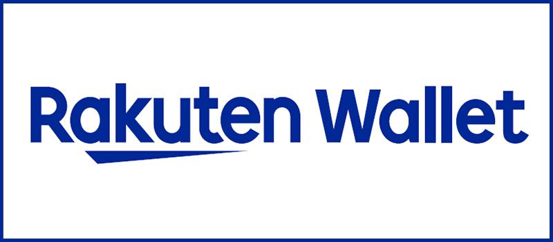 Rakuten-Wallet-Logo