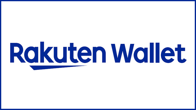 暗号資産取引所「楽天ウォレット(Rakuten Wallet)」とは?簡単に解説