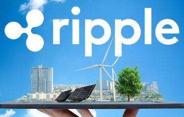 Ripple社:2030年までに「CO2排出量実質ゼロ」実現へ|エネルギーウェブ財団らと協力