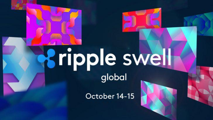 オンラインイベント「Ripple Swell 2020」タイムスケジュールと講演者情報