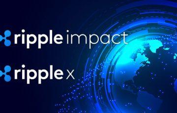 リップル社:投資・慈善部門の名称を「RippleX・Ripple Impact」に変更