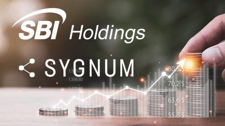 SBI×Sygnum銀行「デジタル資産関連企業に投資するファンド」を共同設立