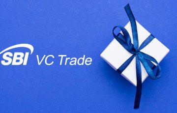 SBI VCトレード:暗号資産XRPがもらえる「新規口座開設キャンペーン(第2弾)」開催へ