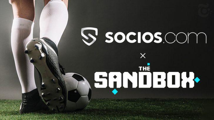 【Socios.com】The Sandboxで「スポーツ&エンタメ空間」構築へ|大型地所を購入