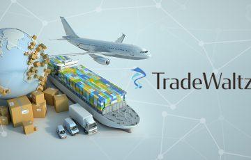 国内企業7社:ブロックチェーン用いた貿易情報連携基盤「トレードワルツ」に共同出資へ