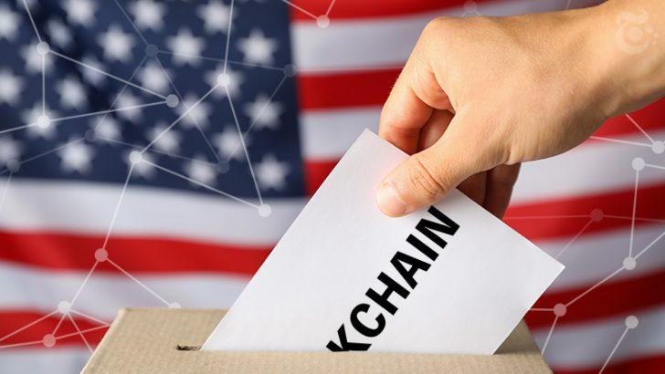 アメリカ・ユタ州:米大統領選挙初の「ブロックチェーン投票アプリ」活用