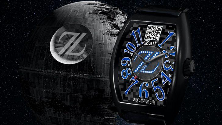 ザイフ「Zaif時計 by フランク三浦」が当たるキャンペーン開催