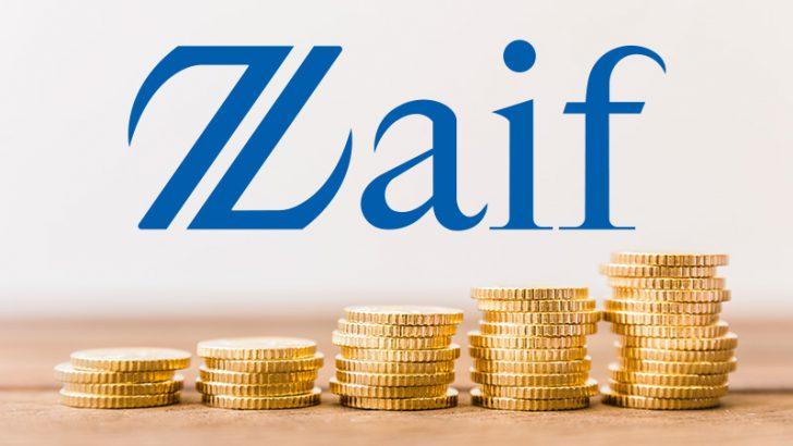 Zaif:販売所取引サービスで「グループ会社発行の3通貨」取り扱い開始