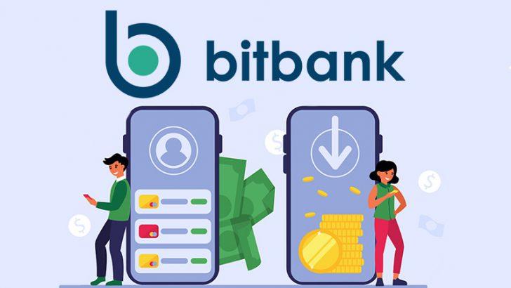ビットバンク:日本円入金方法に「GMOあおぞらネット銀行」を追加