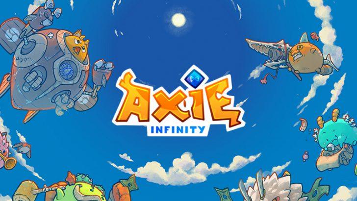 ブロックチェーンゲーム「Axie Infinity」ガバナンストークンAXSで約9,000万円を調達