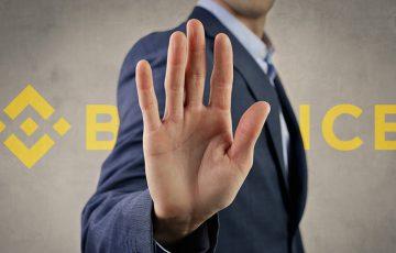 BINANCE:IPアドレスを基に「米国ユーザーのアクセス制限」を強化