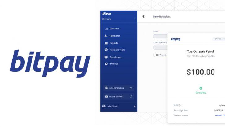 複数の暗号資産送金を迅速かつ低コストに「BitPay Send」提供開始:決済大手BitPay