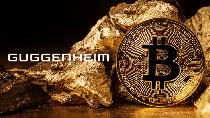 運用資産28兆円の米投資会社「Guggenheim」ビットコイン投資を検討