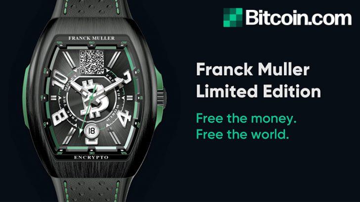【Bitcoin.com × FRANCK MULLER】世界初の「ビットコインキャッシュ腕時計」発売
