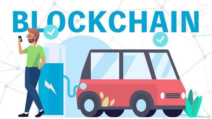 カナダ天然資源省:ブロックチェーン基盤の「電気自動車充電管理プロジェクト」に資金提供