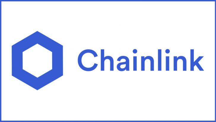 暗号資産「チェーンリンク(Chainlink/LINK)」とは?基本情報・特徴・購入方法などを解説