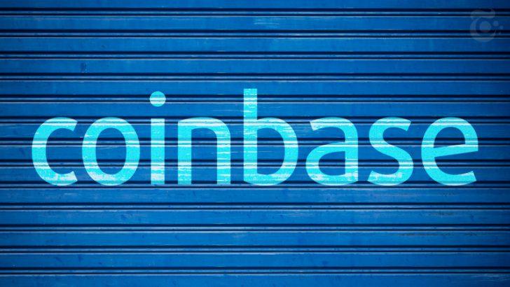 米大手取引所Coinbase「暗号資産の証拠金取引サービス」終了へ