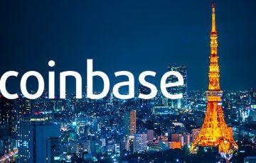 日本市場進出を図る「Coinbase」東京オフィスで9職種の人材募集