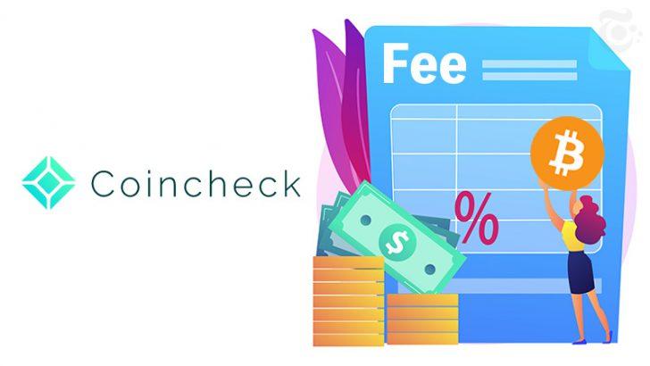 コインチェック:一部暗号資産で「変動型送金手数料」導入へ|BTC・ETH・BATなど