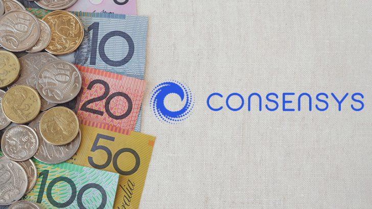 オーストラリア中央銀行:CBDC調査プロジェクトで「ConsenSys」などと提携