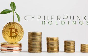 カナダ上場企業「Cypherpunk Holdings」ビットコイン(BTC)を追加購入