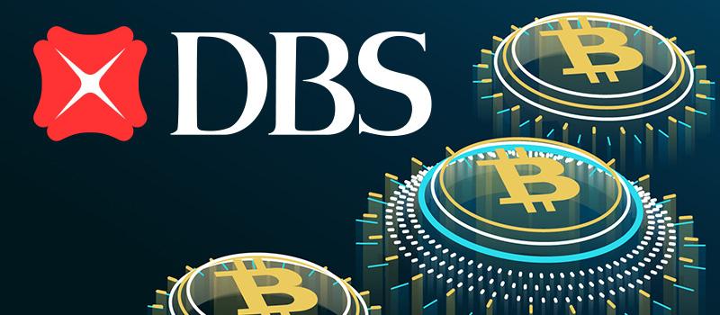 DBS-Digital-Exchange